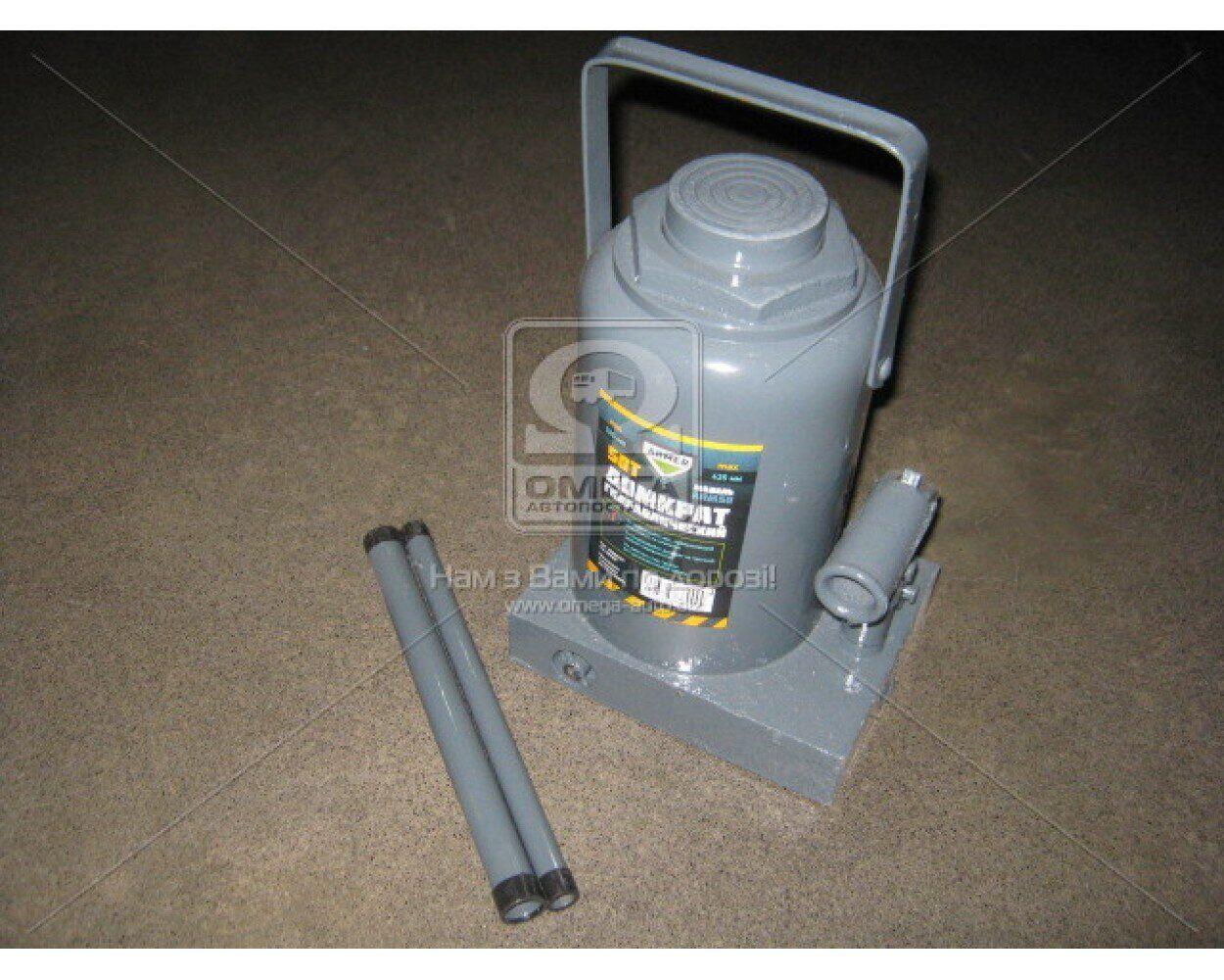 Домкрат гидравлический - 50т 285-435 мм | ARMER