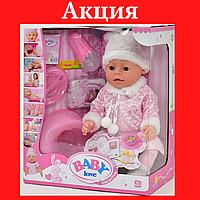 Функциональный пупс Кукла для детских игр Пупсик для девочки с аксессуарами Кукла для девочки