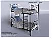 Кровать двухъярусная - Виола (металлическая), фото 2
