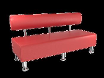 Диван BNB Solo 1500x540x750 красный.  Для школы, больницы, приемной, ожидания