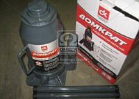 Домкрат гидравлический - 20т 245-455 мм серый | Дорожная карта