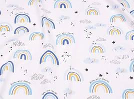 Сатин-твил Радуги голубые
