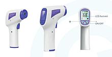 Пірометр (інфрачервоний, безконтактний термометр)