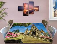 Интернет магазин декоративных наклеек, 85 х 145 см самоклейка