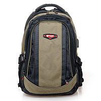 Рюкзак городской спортивный школьный туристический, сумка для ноутбука 9063 green