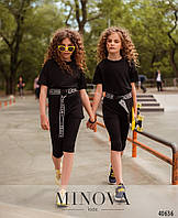 Летний черный костюм для девочек футболка и короткие лосины, размер от 110 до 164