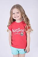 Детская футболка 86, 92, 98, 104, 110, 116, 122, 128
