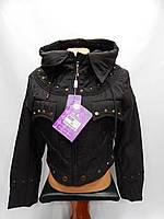 Куртка  женская демисезонная короткая SNOW BEAUTY  р.42-44 001GK