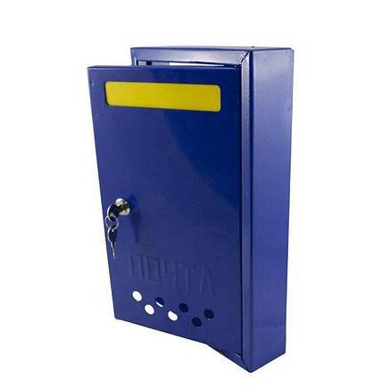 Почтовый ящик ТМЗ - прямой 700 х 120 х 60 мм (цветной), фото 2