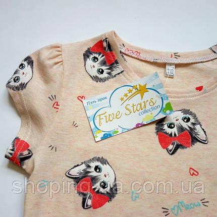 Детская футболка котики-няшки Five Stars KD0325-128p, фото 2