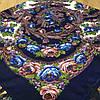 Нежный павлопосадский платок для девушки (120х120 см,  фиолетовый, 80%-шерсть)