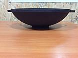 Сковорода вок чавунна з кришкою сковорідкою 300х90мм «Сітон», фото 2