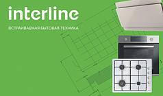 Встраиваемая бытовая техника Interline