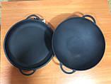 Сковорода вок чавунна з кришкою сковорідкою 300х90мм «Сітон», фото 4