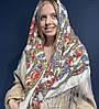 Нежный павлопосадский платок для девушки (120х120 см,  молочный, 80%-шерсть)