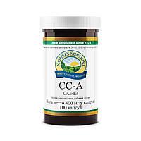 CC-A Си Си-Эй, NSP, НСП, США. Для повышения иммунитета, болеутоляющее, антиоксидант, растительный антибиотик.