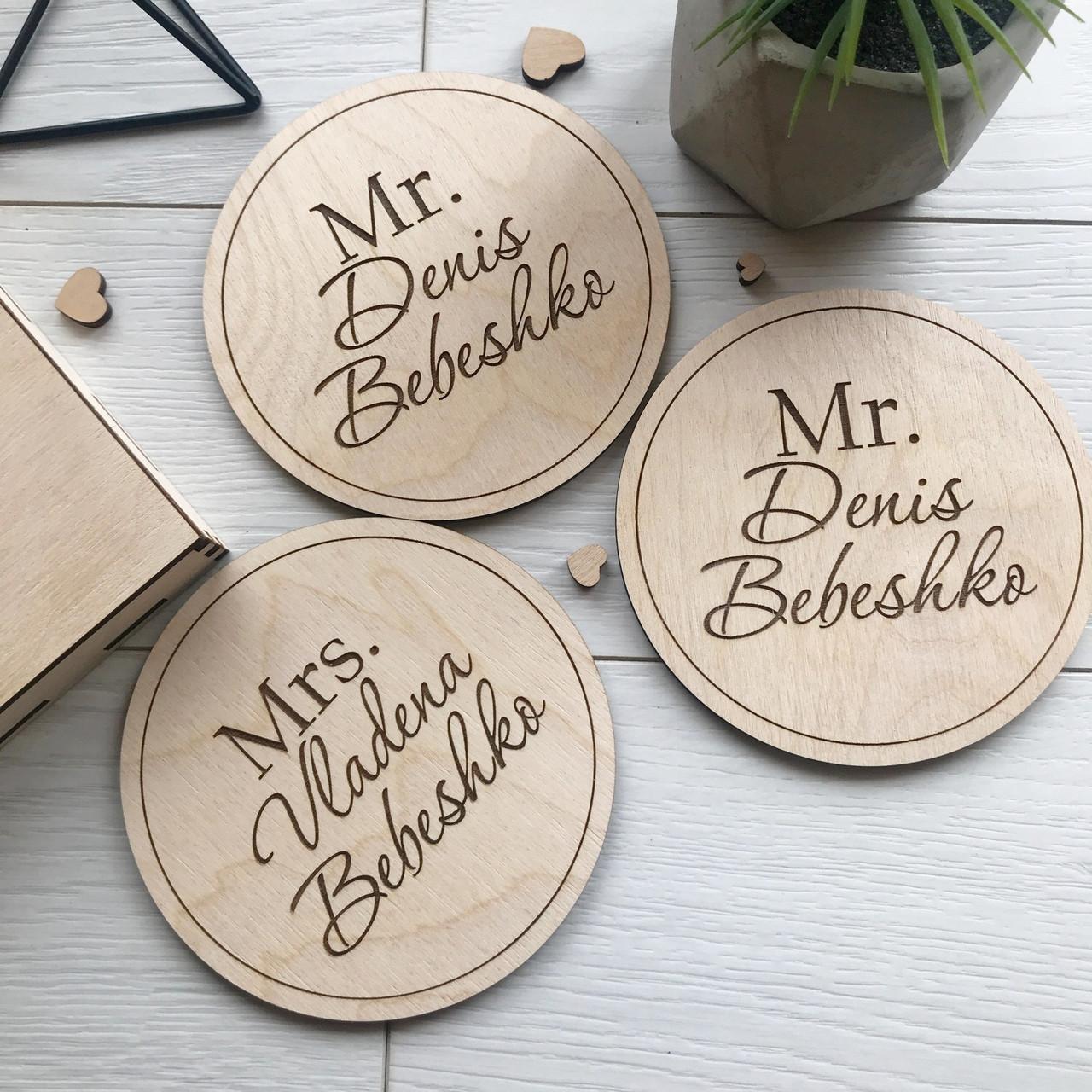 Оригинальные деревянные костеры с гравировкой на заказ