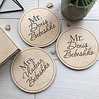 Оригинальные деревянные костеры с гравировкой на заказ, фото 1