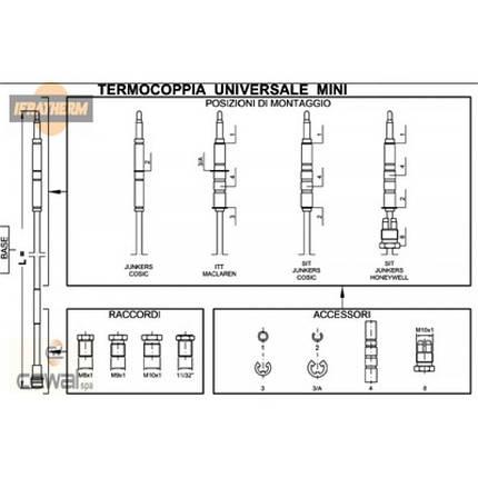 Термопара универсальная Cewal TU Mini (600mm), фото 2