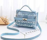 Прозрачная силиконовая сумка на лето WeLassie.
