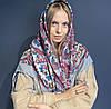 Яркий павлопосадский платок для девушки (120х120 см, 80%-шерсть)