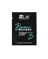 Питательное масло для бровей BROW BOMBER 3 InLei в саше 1.5 мл