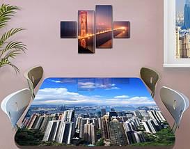 Интернет магазин декоративных наклеек, 60 х 100 см, фото 2
