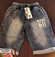 Подростковые шорты джинсовые для мальчика от 7-8, 9-10, 11-12, 13-14, 15-16 лет