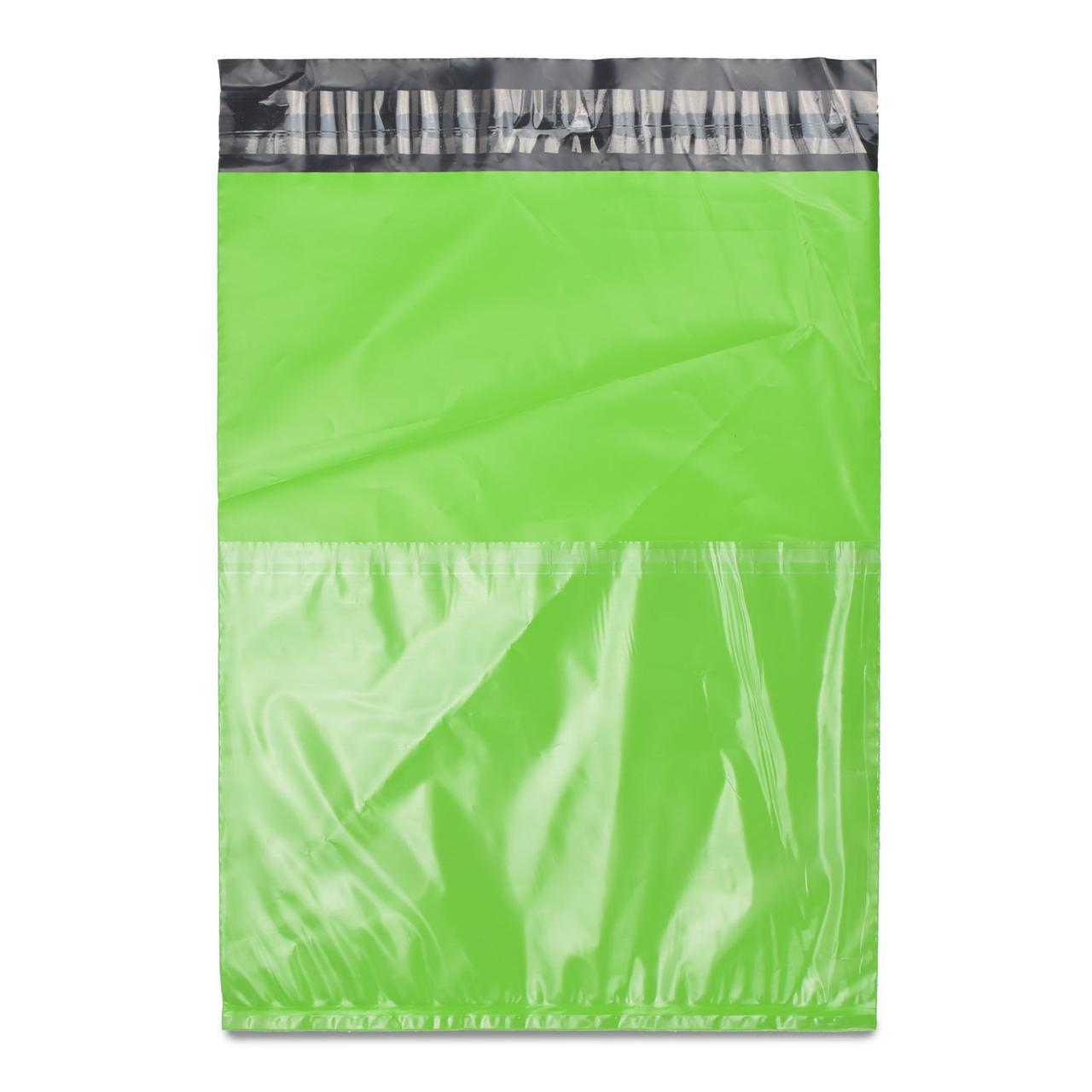 Курьерские полиэтиленовые пакеты зеленые 240х320 мм + 40 мм (клапан) с прозрачным карманом для документов