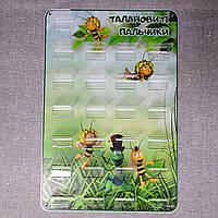 Стенд для виробів Бджілка Майя
