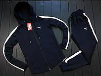 Мужской спортивный костюм Puma темно-синего цвета с капюшоном (Пума) весна\лето\осень 90% хлопок