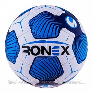 Мяч футбольный Grippy Ronex №5 (RX-UHL-SK) Распродажа!