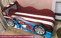 Кровать машина КАПИТАН АМЕРИКА Hipe Drive  комплект от 1500х700, фото 1
