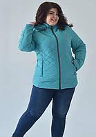 Стильная полномерная демисезонная куртка, утепленная на силиконизированном синтепоне, в размерах 54-60
