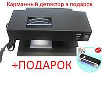 Детектор валют, купюр, документов - ультрафиолетовый с линзой (визуализатор). Три режима проверки.