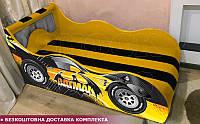 Кровать машина БЭТМЕН  Hipe Drive  комплект от 1500х700, фото 1