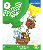 Fly High 3 UKRAINE Activity Book (робочий зошит)