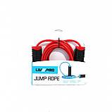Скакалка LivePro PVC JUMPROPE, фото 2