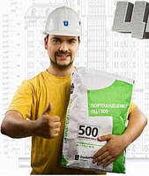 Цемент М400, М500 заказать с доставкой по Виннице и области