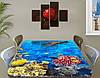 Виниловая наклейка на стол Рыбы и Кораллы декоративная пленка с ламинацией аквариум, голубой 60 х 100 см, фото 2