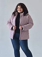 Очаровательная молодежная демисезонная куртка, утепленная на синтепоне в размерах 50-54