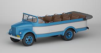Автолегенды Спецвыпуск №4 Курортный автобус ЦАРМ   Коллекционная модель 1:43   Деагостини