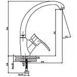 Смеситель для кухни Haiba FOCUS 011 (HB0128), фото 2