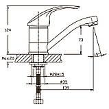 Смеситель для кухни Haiba FABIO 555 (излив 15 см) (HB0106), фото 2