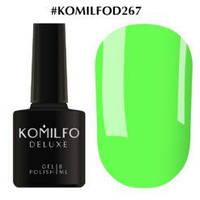 Гель-лак Komilfo Deluxe Series №D267, 8 мл