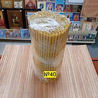 Свечи церковные восковые №40 - 2 кг (со средним содержанием воска)