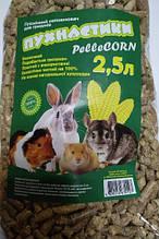 Кукурудзяний наповнювач PelleCorn Пухнастики для гризунів в гранулах, 2,5 л