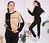 Двоколірний чорний спортивний жіночий костюм з кофтою сободного крою і брюками на манжетах, фото 6