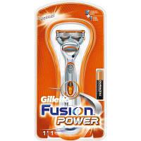 Бритва Gillette Fusion Power с 1 сменной кассетой (7702018877539)
