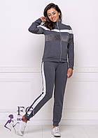 """Трикотажный серый женский спортивный костюм: кофта на молнии и штаны на манжетах """"Smash"""""""